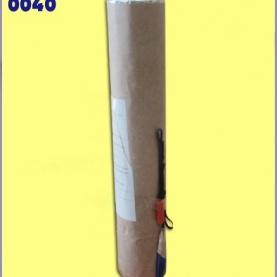 Аксесуари - Трубка однозарядная