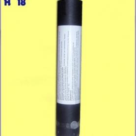"""Трубка однозарядная калибр 1,5"""" эффект Brocade tail,"""