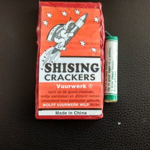 Петарды - shising crackers (фітільований аналог корсар 4)